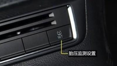 5月1日起,私家车强制安装这个配置,车管所:否则禁止上路!