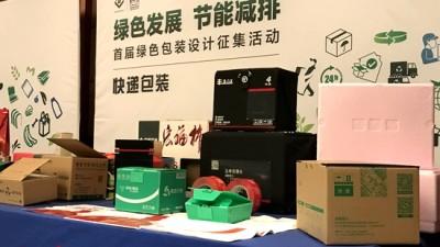 过度包装专项治理本月启动 将建快递业限制过度包装行业标准