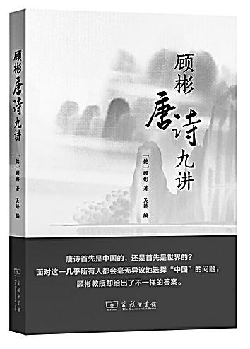 写一本书,让世界来读中国