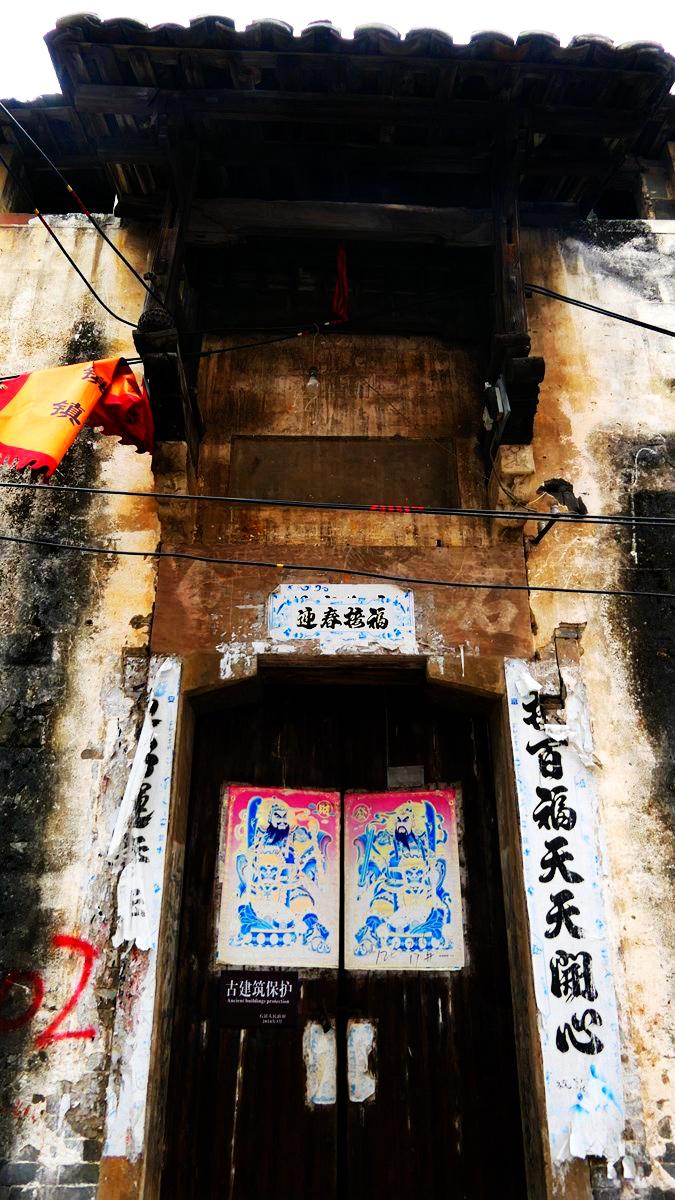 笑琰摄影:江西万年石镇古建掠影
