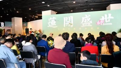 视频:《莲开盛世》王国平禅境油画展在中华世纪坛开幕