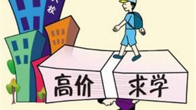 民办校占全国各级各类学校总数超1/3
