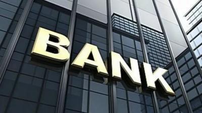 """平台""""抛售""""银行股 业内:网上银行股权转让有风险"""