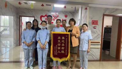 山东省成武县养老康复中心打造特色康复模式受欢迎