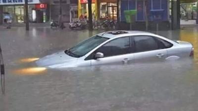 汽车被暴雨淹了,保险赔不赔?这样做,不赔!