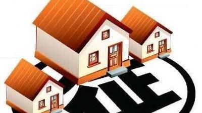西安:任何单位和个人不得干预房屋征收评估复核鉴定