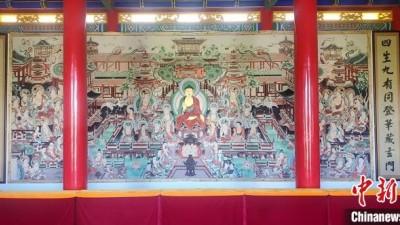 甘肃武威鸠摩罗什寺大型临摹复制壁画竣工待开放