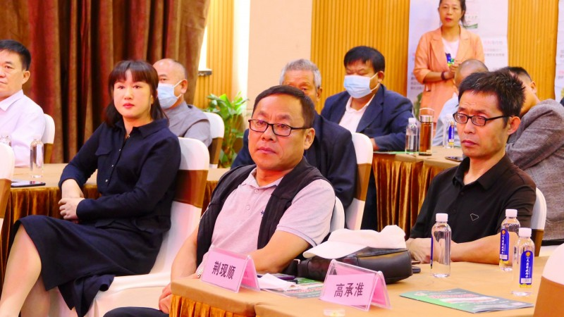 碳氢核肥在农业暨中药材领域发展论坛在亳州举办