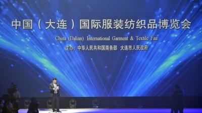 """八位从大连走出的中国十佳时装设计师在开幕式首秀绽放""""初心"""""""