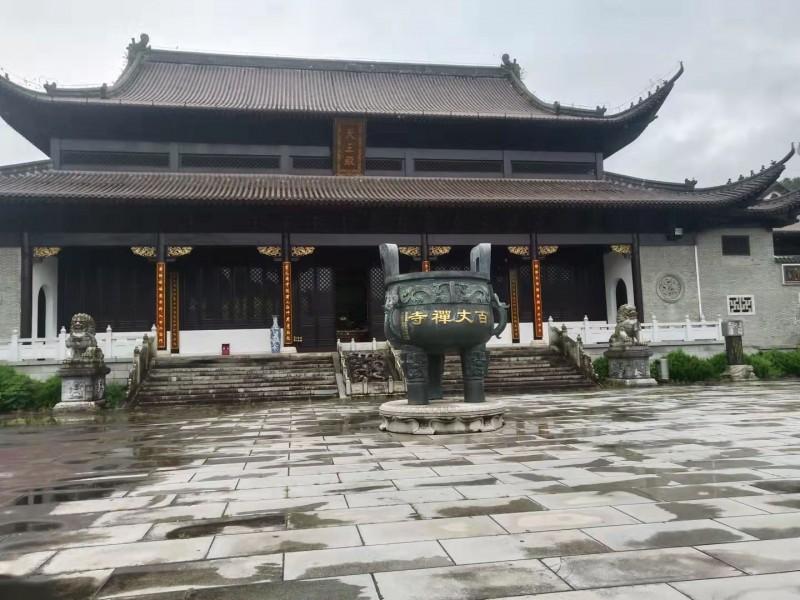 千年古刹一一江西百丈禅寺