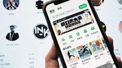 中纪委重磅发文:反垄断没有禁区、没有例外!