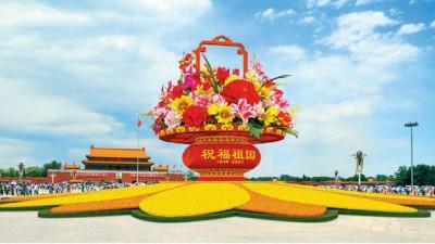 国庆花坛预计9月25日亮相