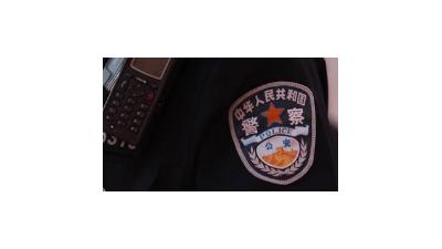 """西安警方发布提醒:警惕!骗子盯上招生、""""双减""""政策"""
