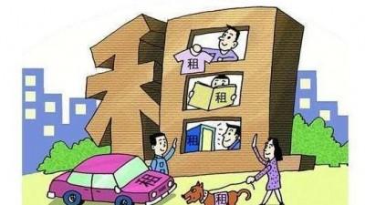 """租房市场问题多维权无力 你离""""租房自由""""有多远"""