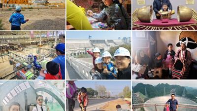 旅行教育怎么做?一位清华父亲400天亲子环中国教育实践