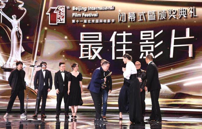 第十一届北京电影节落幕