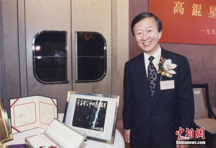 """资料图:诺贝尔物理学奖得主、""""光纤之父""""高锟。 香港中大供图"""