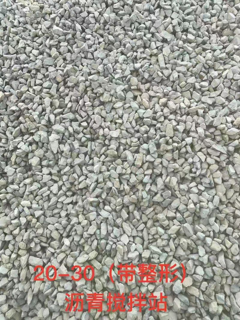 甘肃景泰荣泰工贸公司,新时代的铺路石