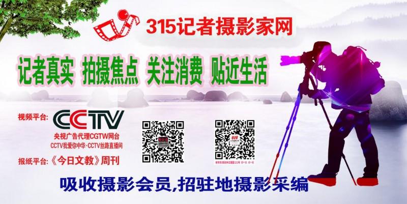 """""""国庆档""""主流大片票房领跑 《长津湖》33亿元居榜首"""