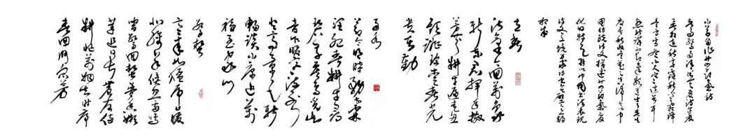 """关于征集""""文化进万家日历——中华二十四节气文艺作品""""的通知"""