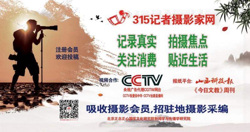 2021中国国际旅游交易会将于11月在云南昆明举办