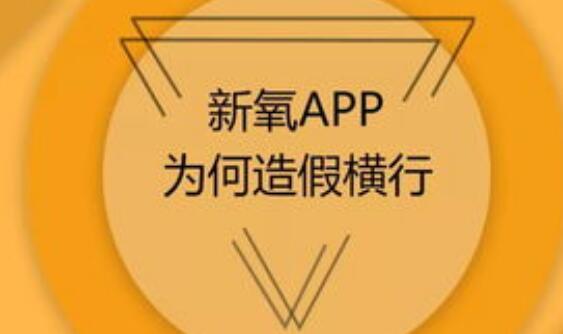 """明星扎堆起诉 互联网医美平台""""蹭流量""""翻车"""