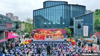 三峡非遗旅游周启幕 护长江文化促传承发展