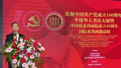 视频:全球华人书法大展暨中国徐悲鸿画院成立30周年国际水墨画邀请展