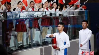 2022北京冬奥会火种欢迎仪式举行