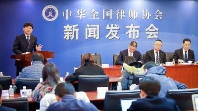 中华全国律师协会发布新规 禁止律师违规炒作案件