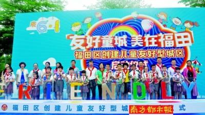 中国儿童数量位居世界第二位——到2025年,建设100个儿童友好城市
