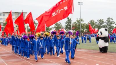 飞扬青春 拼搏有我——北京顺义杨镇二中初一年级举办秋季运动会